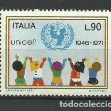 Sellos: ITALIA- SELLO NUEVO. Lote 122140291