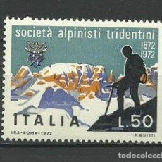 Sellos: ITALIA- SELLO NUEVO. Lote 122140687