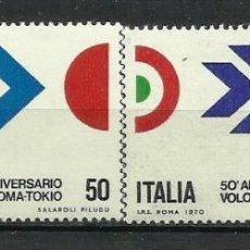 Sellos: ITALIA- SELLO NUEVO. Lote 122169583