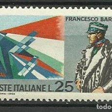 Sellos: ITALIA- SELLO NUEVO. Lote 122169891