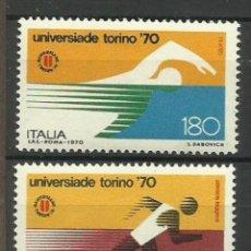 Sellos: ITALIA- SELLO NUEVO. Lote 122170059
