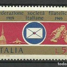 Sellos: ITALIA- SELLO NUEVO. Lote 122170387