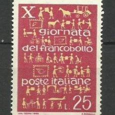 Sellos: ITALIA- SELLO NUEVO. Lote 122170423