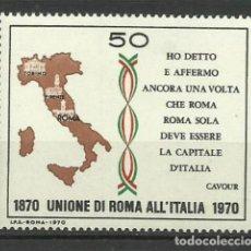 Sellos: ITALIA- SELLO NUEVO. Lote 122170607