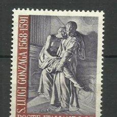 Sellos: ITALIA- SELLO NUEVO. Lote 122172579