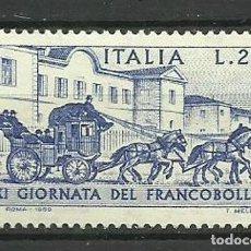 Sellos: ITALIA- SELLO NUEVO. Lote 122173019
