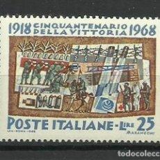 Sellos: ITALIA - SELLO NUEVO. Lote 123544311