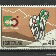 Sellos: ITALIA-SELLO NUEVO. Lote 127675143