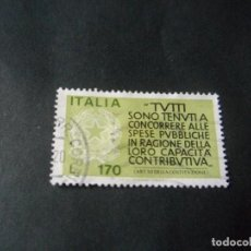 Sellos: SELLO DE ITALIA USADO EL DE LA FOTO VER TODOS MIS SELLOS NUEVOS Y USADOS. Lote 132724414