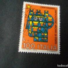 Sellos: SELLO DE ITALIA USADO EL DE LA FOTO VER TODOS MIS SELLOS NUEVOS Y USADOS. Lote 132724762