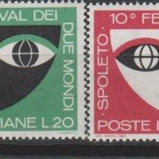Sellos: LOTE 1 SELLOS ITALIA NUEVOS. Lote 141321518