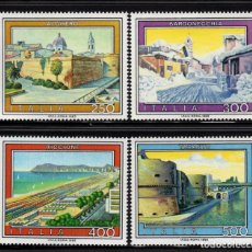 Sellos: ITALIA 1583/86** - AÑO 1983 - TURISMO - PAISAJES. Lote 143723642