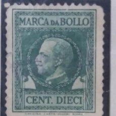 Sellos: SELLO ITALINO. MARCA DA BOLLO CENT DIECI 1931.. Lote 144583866
