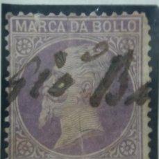 Sellos: SELLO ITALIANO. MARCA DA BOLLO 5 CENT. 1872.. Lote 144585242