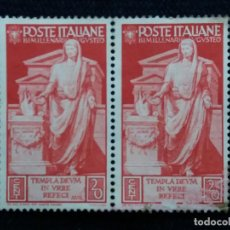 Sellos: 2 SELLO.POSTE ITALIANE. TENPLA DEUN IN URVE RECEFI 20. CENT. 1955. USADO.. Lote 144651862