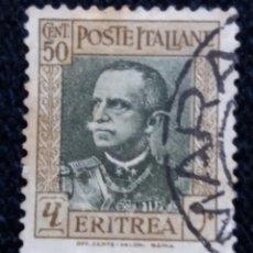 Sellos: SELLO POSTE ITALIANO. VICTOR EMMANUELLE III. ERITREA 50 CENT, ANO 1927. USADO. Lote 144795118