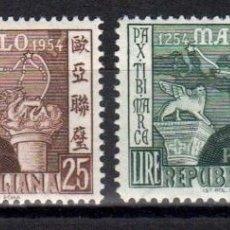 Sellos: ITALIA 1954 IVERT 678/9 *** 7º CENTENARIO DEL NACIMIENTO DEL EXPLORADOR MARCO POLO. Lote 144894322