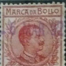 Sellos: SELLO POSTE ITALIANE. MARCA DA BOLLO. CENT VENTI. STAMP. Lote 145015054