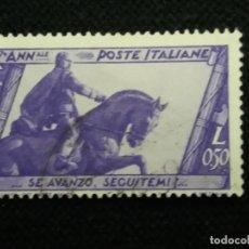 Sellos: SELLO POSTE ITALIANE, SE AVANZO SEGUITEMI, 0,50 LIRE. AÑO 1932. USADO.. Lote 145195806