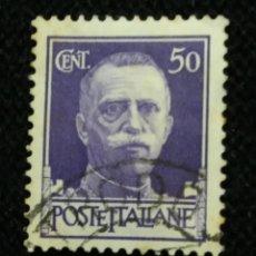 Sellos: SELLO POSTE ITALIANE, VICTOR EMMANUELLE 50 CENT, AÑO 1943. USADO. Lote 145196970