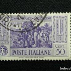 Sellos: SELLO POSTE ITALIANE, CINQUE CENTENARII GARIBALDI, 50 CENT,, AÑO 1932 USADO. Lote 145200142