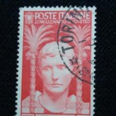 Sellos: SELLO POSTE ITALIANE, BIMILLENARIO AUGUSTA, 75 CENT,, AÑO 1952 USADO. Lote 145200382