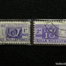 Sellos: SELLO POSTE ITALIANE, PACCHI,10 LIRE, AÑO 1943 USADO. Lote 145266962