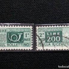 Sellos: SELLO POSTE ITALIANE, PACCHI, 200 LIRE, AÑO 1943 USADO. Lote 145267362