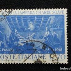 Sellos: SELLO POSTE ITALIANO, G..PASCOLI.70 LIRE, 1912 USADO. Lote 145278358