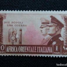 Sellos: SELLO POSTE ITALIANE, DUE POPOLI UNA GUERRA 10 CENT. AÑO.1941 NUEVO. Lote 145535806