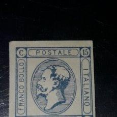 Sellos: SELLO DE 1863 KING VÍCTOR II. SIN LÍNEA ROTA DEBAJO DE LA Q. COTIZADO.. Lote 145761957