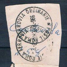 Sellos: ITALIA 1965 SELLO USADO BONITO FRAGMENTO ROMA Y 931 MI 1189. Lote 146041186
