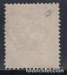 Sellos: ITALIA, 1863-77 YVERT Nº 15 /*/, CERTIFICADO CARRARO. - Foto 3 - 146429114
