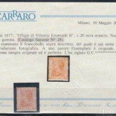 Sellos: ITALIA, 1867-77 YVERT Nº 24 /*/, CERTIFICADO CARRARO. . Lote 146429406