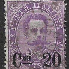 Sellos: ITALIA 1890 SC # 66 USADO - 8/54. Lote 146633366