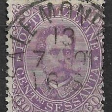 Sellos: ITALIA 1889 SC # 55 USADO - 8/54. Lote 146633558