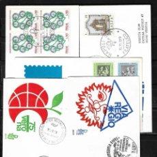 Sellos: ITALIA 1973 LOTE DE 5 SOBRES PRIMER DIA . Lote 147051158