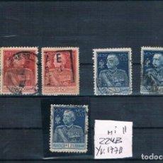 Sellos: ITALIA 1925 SERIE COMPLETA VER EXPLICACIÓN YT 175 A 177 CON 177B V.CAT 130€. Lote 147087014