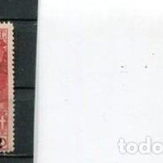 Sellos: SELLOS ANTIGUOS ITALIA SOBRECARGA RARO AÑO 1911 SOBRETASA. Lote 147522018