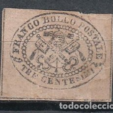 Sellos: ESTADOS DE LA IGLESIA, 1867 YVERT Nº 13. Lote 147771474