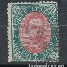 Sellos: ITALIA. 1889 YVERT Nº 45 . Lote 147780890