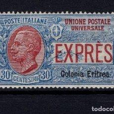 Sellos: BONITO SELLO ITALIA* OFIC. EXTER. ESTERO VALOR MH*/** VER!!!! V.CAT.220€ 2 FOTOS. Lote 148095982