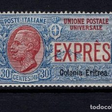 Sellos: SELLO ITALIA* OFIC. EXTER. ESTERO 1907 VALOR MH*/** 220€. Lote 151162750