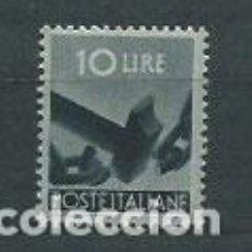 Sellos: ITALIA - CORREO 1945 YVERT 496 ** MNH. Lote 152708945