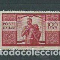 Sellos: ITALIA - CORREO 1945 YVERT 503 ** MNH. Lote 152709114
