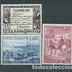 Sellos: ITALIA - CORREO 1960 YVERT 809/11 ** MNH. Lote 152710589