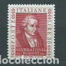 Sellos: ITALIA - CORREO 1964 YVERT 906 ** MNH. Lote 152710797