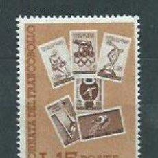 Sellos: ITALIA - CORREO 1964 YVERT 915 ** MNH DIA DEL SELLO. Lote 152710813