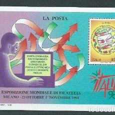 Sellos: ITALIA - HOJAS YVERT 20 ** MNH. Lote 152716316