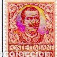 Sellos: ITALIA. AÑO 1901/26.- REY VICTOR MANUEL III. EN NUEVO. Lote 157115486